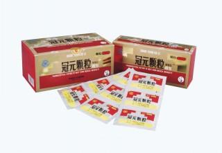 冠元顆粒45-90箱+アルミ