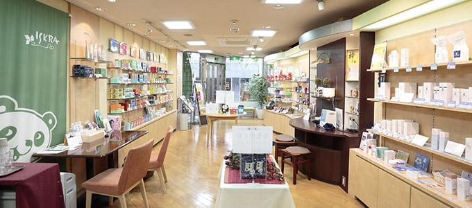 中野店 | イスクラ薬局