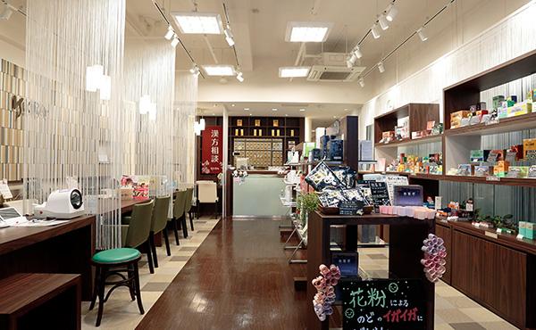 イスクラ薬局 新宿店