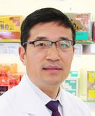 仝選甫 | 中医学講師 | イスクラ薬局
