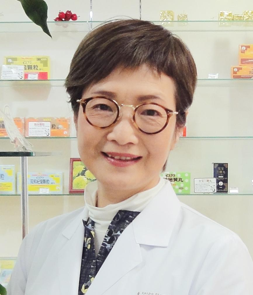鮎澤婦佐江 | 中医学講師 | イスクラ薬局